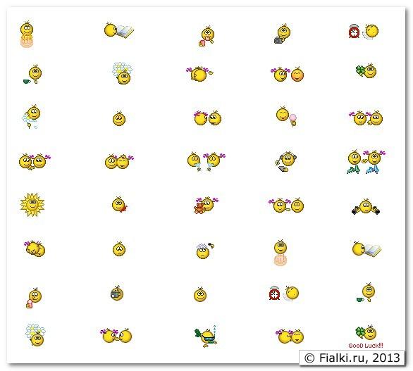 анимированные смайлики для форумов: