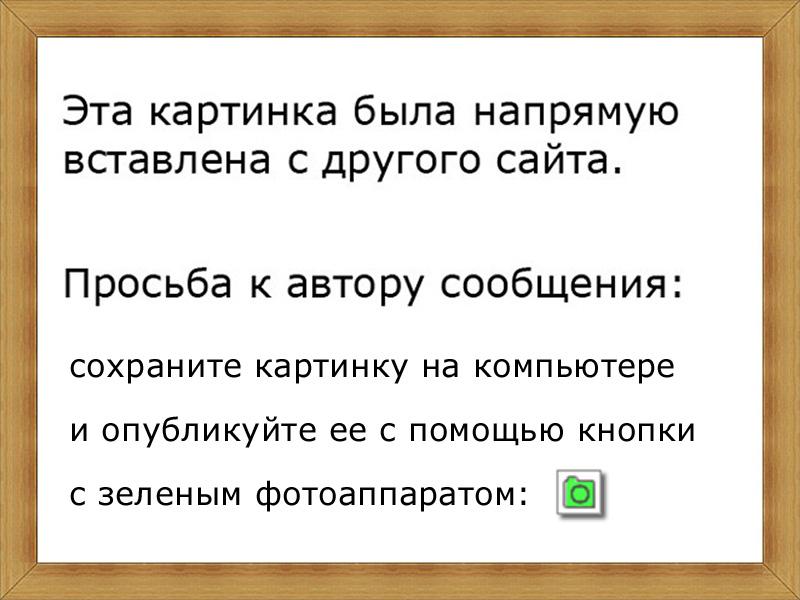 Картинка с чужого сайта: http://www.gismeteo.ru/static/images/informer2/logo-mini2.png