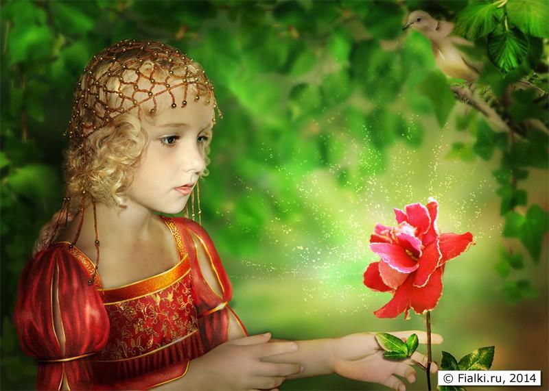 Аленький цветочек **копия