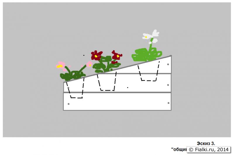 что бы у каждого цветка