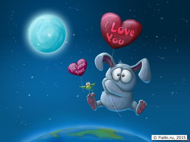 -love-hurts-hd-you-free-82238
